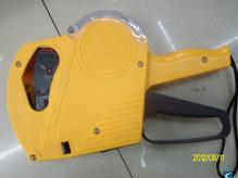 price paster with cover
