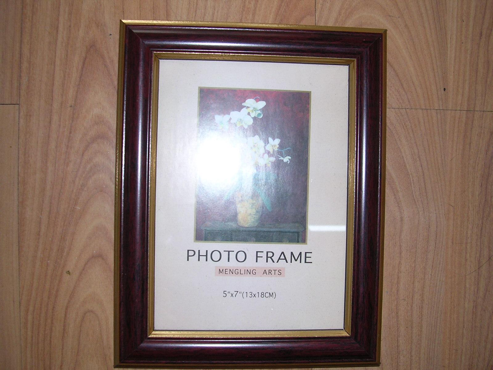 photo frame(7inch)